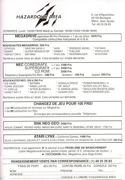 File:Joystick FR 009.pdf