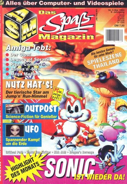 File:ASM DE 1994-05.pdf