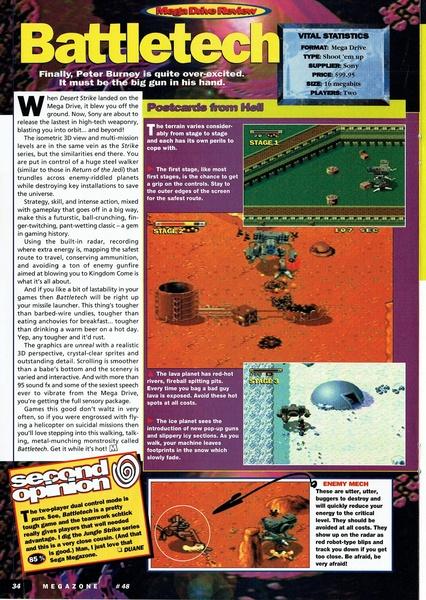 File:Sega MegaZone 48 Feb 95.pdf