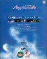 SSM JP 19961227 1996-22.pdf