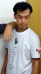 Fumio Ito.jpg