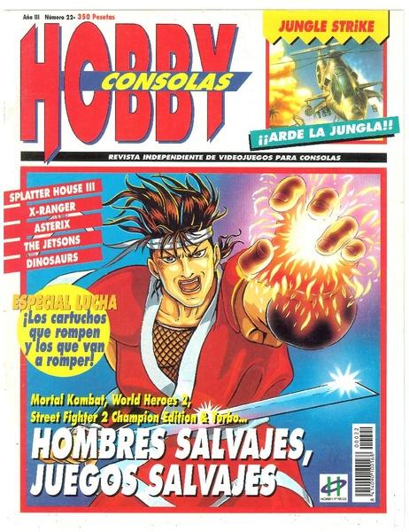 File:HobbyConsolas ES 022.pdf