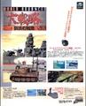 SSM JP 19951001 1995-10.pdf