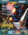 SSM JP 19960913 1996-15.pdf