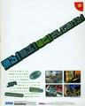 DCM JP 20000721 2000-24.pdf