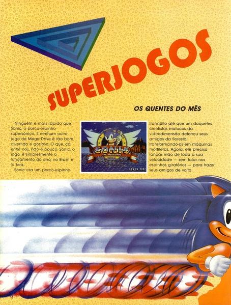 File:Supergame BR 01.pdf