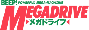 BeepMegaDrive logo.png