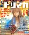 Dorimaga JP 20020111 2002-01.pdf