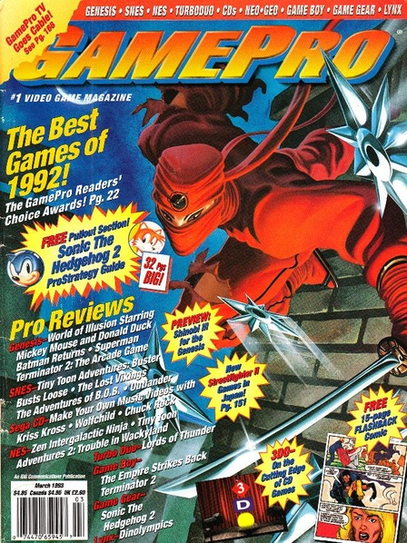 File:GamePro US 044.pdf