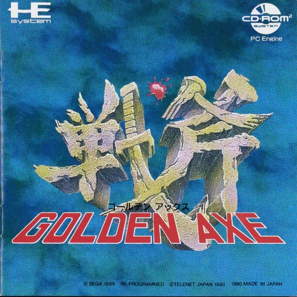 File:Golden Axe PCE CD-ROM2 JP Manual.PDF
