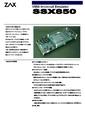 ZAXSSX850 JP Brochure.pdf