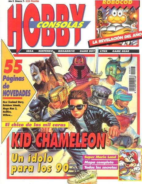 File:HobbyConsolas ES 007.pdf
