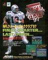 SSM JP 19961213 1996-21.pdf