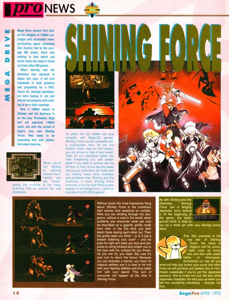 File:SegaPro UK 06.pdf