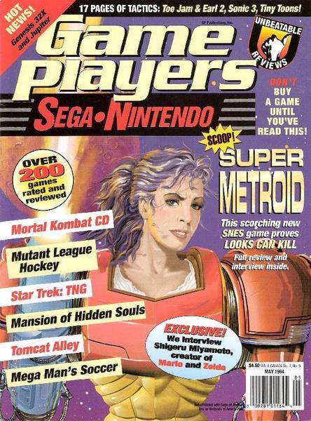 File:GamePlayers US 0705.pdf