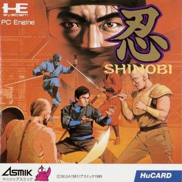 File:Shinobi PCE JP Box Front.jpg