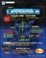 SSM JP 19970221 1997-04.pdf