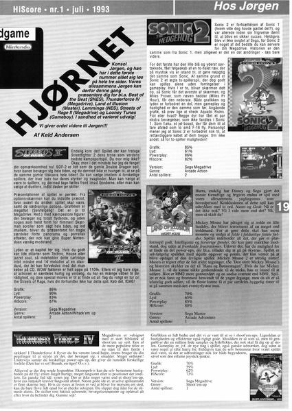 File:HiScore DK 01.pdf