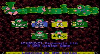 Lemmings IBMPC VGA Title.png
