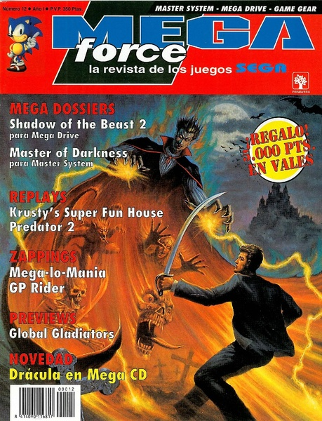 File:MegaForce ES 12.pdf