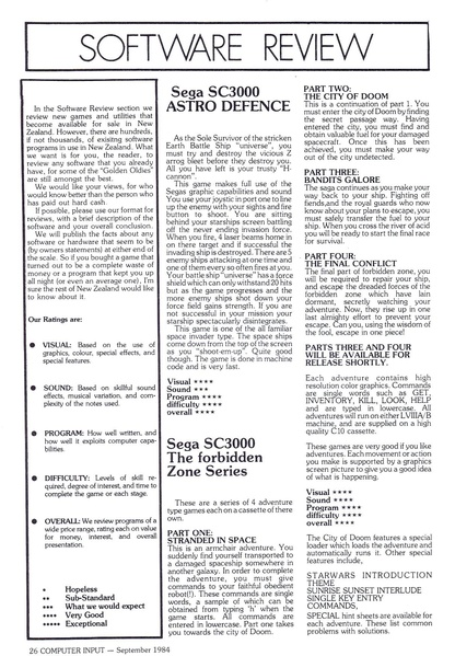 File:ComputerInput NZ 1984-09.pdf