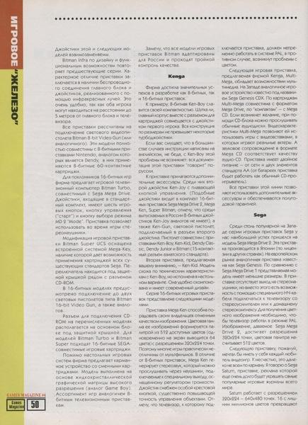 File:Migr 4 RU.pdf