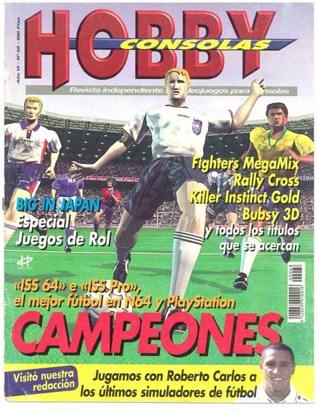 File:HobbyConsolas ES 068.pdf