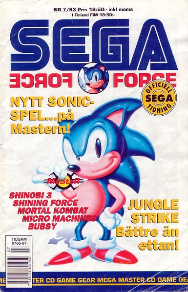 File:SegaForce SE 1993 07.pdf